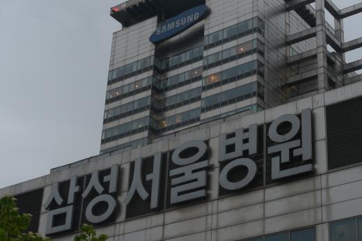 지난 11일 오후 이건희 삼성전자 회장이 입원해 있는 삼성서울병원 /사진제공=뉴스1 민경석 기자