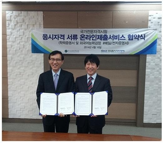 산업인력공단 권기원 이사(왼쪽)와 아이앤텍 박동기 대표이사 /사진제공=아이앤텍