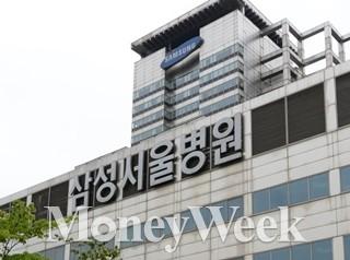 11일 이건희 삼성그룹 회장이 입원해 있는 강남구 삼성동 삼성서울병원./사진=뉴스1