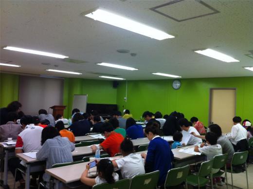 서울시 아동복지센터 무료심리검사. /사진제공=서울시