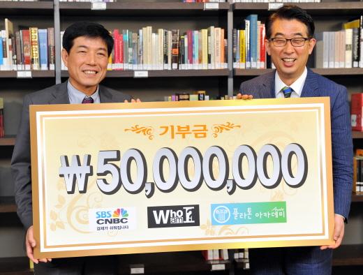 ▲좌로부터 SBSCNBC 신동욱 본부장, 플라톤아카데미 김상근 교수