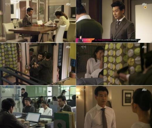 '밀회' 박혁권 간통고소에 뻔뻔한 김희애...결말은?