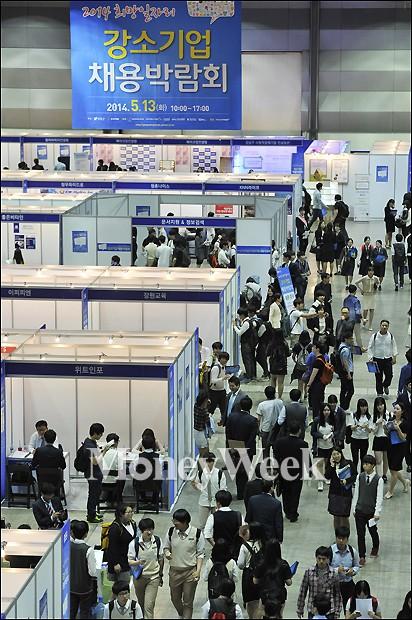 [MW사진] '강소기업 채용박람회'에 몰린 인파
