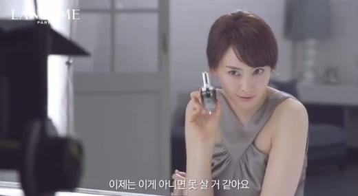 """[영상]이나영, 그녀의 고백 """"고맙고도 다행"""""""