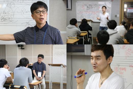 작곡가 손무현, 가수 추가열 스승의 날 맞아 학부모 열린수업 참여