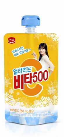 광동제약 '얼려먹는 비타500'/사진제공=광동제약