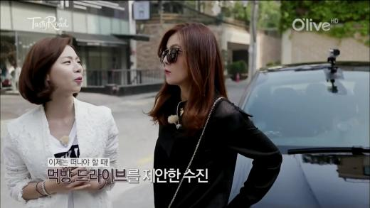 '테이스티 로드'김성은, 블랙시스루에 레오파드 선글라스 더하니 '섹시&시크'