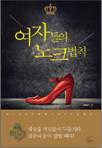 [Book] 훔볼트의 대륙 外
