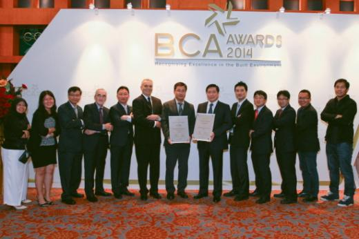 'BCA AWARDS 2014' 시상식. /사진제공=현대건설