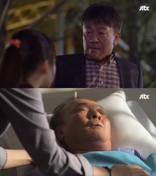 """'유나의 거리' 임현식 """"오래하고 싶었지만 일찍 끝나 섭섭"""""""