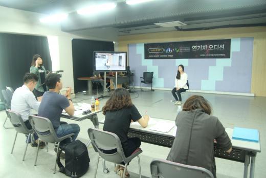 ▲ 지난 5월 29일 서울 충정로 한국예술원에서 오디션에 참가한 학생이 준비한 연기를 선보이고 있다.