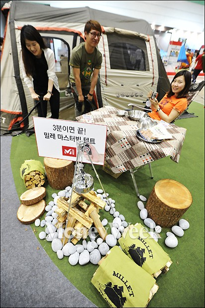 [MW사진] 밀레, '마스터빔 텐트' 출시