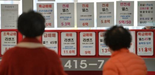 서울 송파구 잠실의 공인중개사사무소 전경. /자료사진=뉴스1