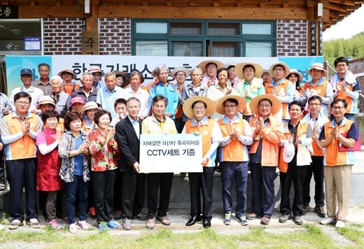 봉사활동에 앞서 최경수 한국거래소 이사장(오른쪽 6번째)과 임직원들이 죽곡마을을 방문해 농번기 마을안전망 지원을 위한 CCTV 세트 기증식을 가졌다.