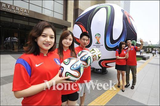 [MW사진]초대형 월드컵 공인구 '브라주카'