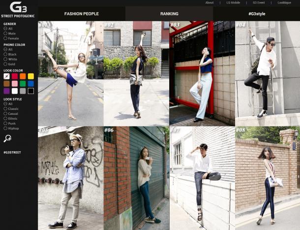 디자이너 최범석·클라라·송종국 등 길거리 사진으로 'LG G3' 홍보 나서