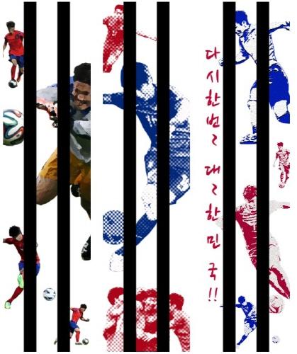 금호아시아나그룹 본관 외벽에 설치된 월드컵 승리 기원 영상/사진=금호아시아나.