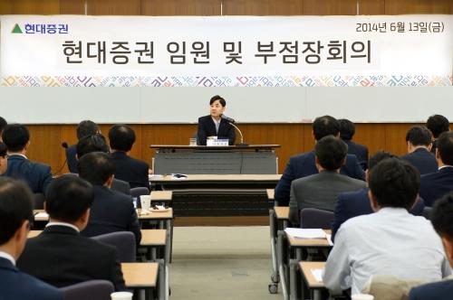 """현대증권, """"비상경영체제 돌입"""""""