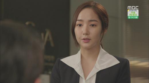 '개과천선'박민영, 절제미 넘치는 오피스룩 '칼라리스 재킷'