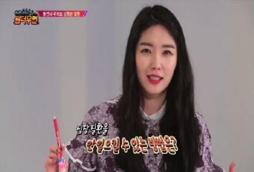 """'원더우먼' 김새롬, """"심장도 살이찐다""""…돌연사 원인 '심혈관 질환'"""