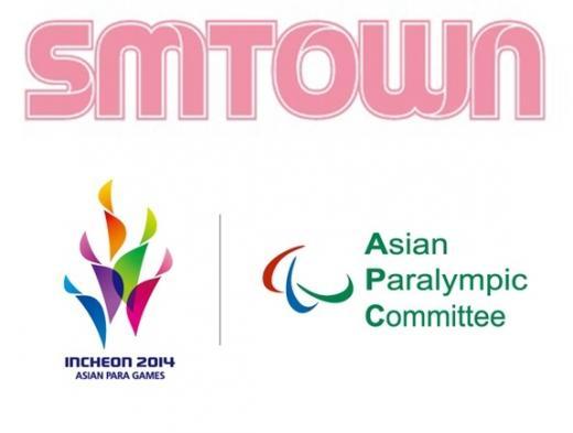 SM, 인천 장애인 아시안게임 공식 후원사 참여