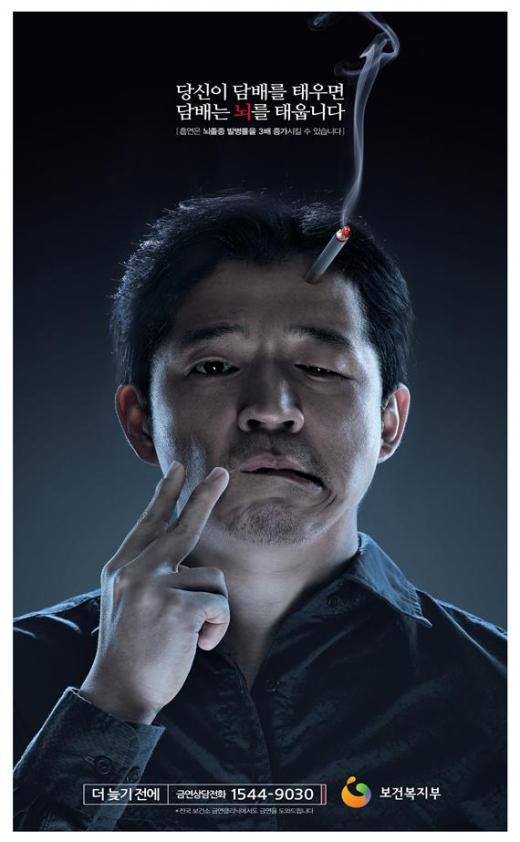 """""""담배는 뇌를 태웁니다""""...금연광고 섬뜩해져"""