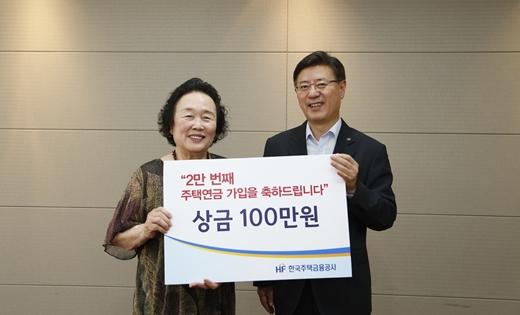 주택연금 2만번째 가입자인 김경자씨와 김재천 주택금융공사 사장직무대행(오른쪽)이 기념촬영을 하고 있다. / 사진제공=주택금융공사