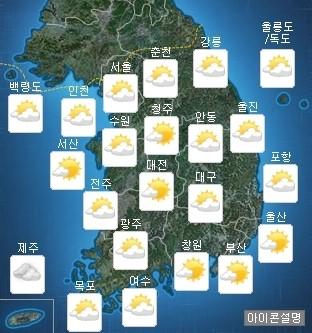 27일 오전 전국 날씨 예보 /자료=기상청