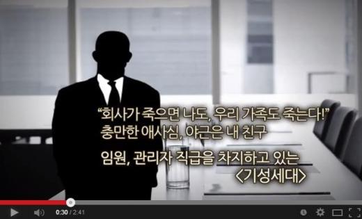 [Book영상] 팀장만 없으면 회사 갈 만하다?