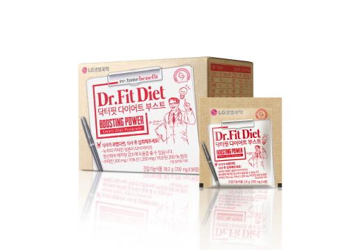 LG생명과학 프리미엄 건강기능식품 리튠이 출시하는 다이어트 건강기능식품 '닥터핏 다이어트 부스트'