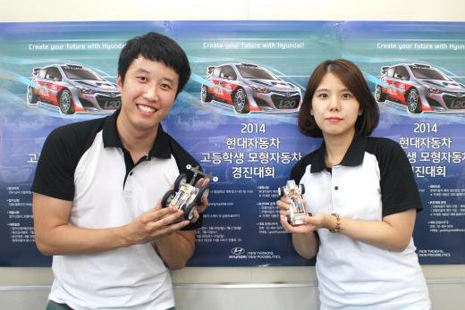 현대차, '고등학생 모형 자동차 경진대회' 참가자 모집