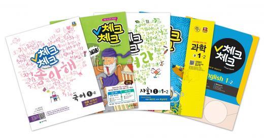 중등교재 '체크체크 시리즈' 누적판매부수 2천만권 돌파