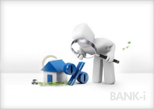 은행별 특판금리 출시에 아파트담보대출금리비교 사이트 인기
