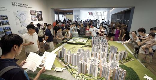 'e편한세상 광주역' 견본주택, 3일 동안 4만명 몰려