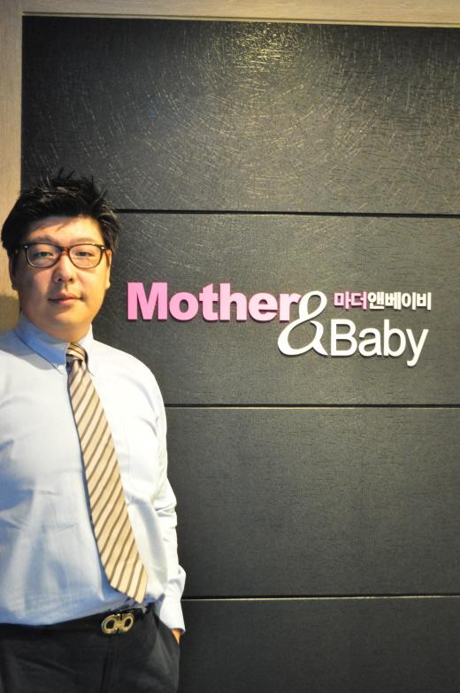 마더앤베이비, ICT기술 활용한 맞춤형 임신, 출산 건강관리 서비스 패키지 선봬