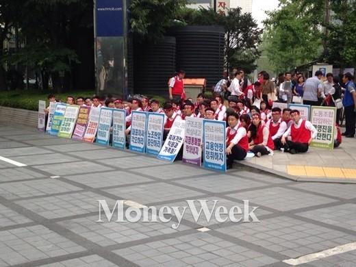 [MW사진] HMC투자증권 노조, 희망퇴직 반대 시위