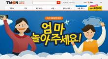 [머니WEEK] e안에서 '자녀 방학 완전정복'하기