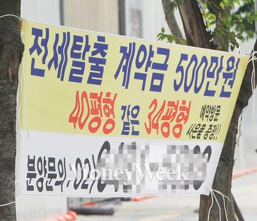 /사진=류승희 기자