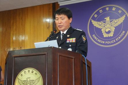 우형호 순천경찰서장이 22일 오전 9시 전남 순천경찰서에서 수사브리핑을 통해 유병언 사체가 확인됐다고 밝혔다. /사진=뉴스1 제공