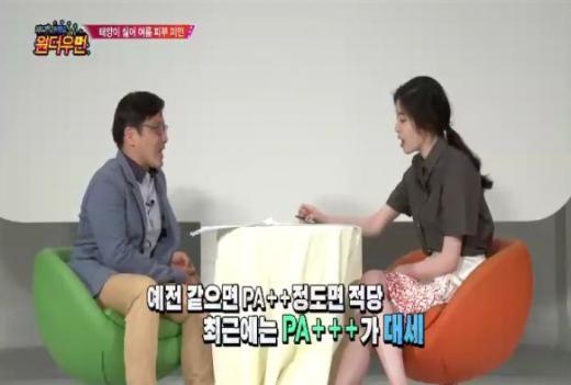 기미·주근깨 피하려 햇빛 안 쐬면 골다공증 가능성↑