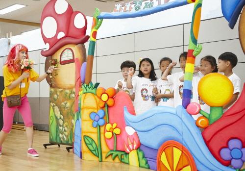 ING생명, 여름방학 맞아 어린이 경제교실 개최