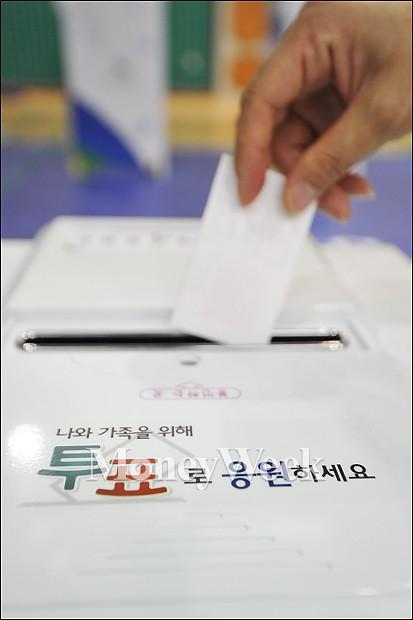 [MW사진] '나와 가족을 위해 투표로 응원하세요'