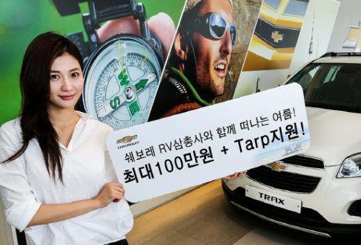 한국지엠이 휴가비 쏜다!…'최대 100만원' 파격지원