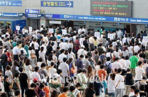 코레일, 8월 12~13일 추석 열차승차권 예매