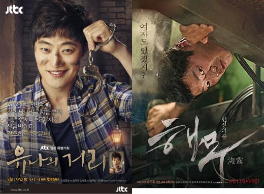 '유나의 거리' 착한 사나이 vs '해무' 욕구충만 선원…이희준, 어느 모습이 진짜?