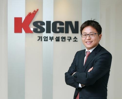 ▲ 최승락 케이사인 대표이사