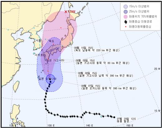 제11호 태풍 할롱 위치 및 예상진로 /자료=기상청