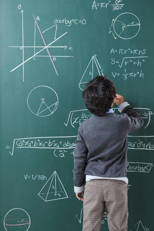 방학숙제 '수학'으로 해결하자