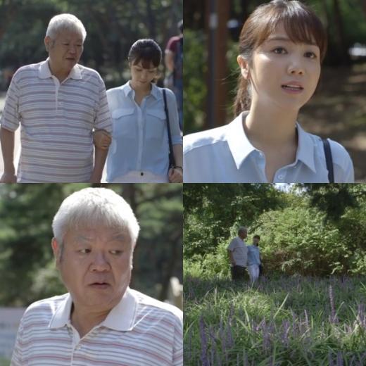 '유나의 거리' 김옥빈 정종준, 다정한 산책...무슨 이야기 나눴나?