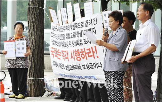 "[MW사진] ""삼청교육대, 상설특검으로 조사하라"""